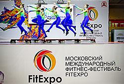 Профессионалу фитнеса. V Московский Международный фитнес-фестиваль FitExpo 2017