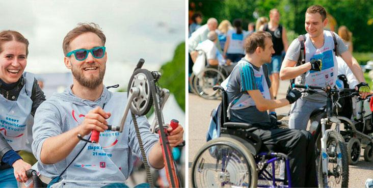 Благотворительный марафон «Спорт Неограниченных Возможностей»