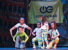 Фестиваль детских клубов сети WeGym