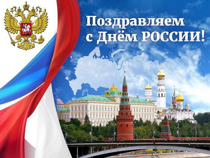 Специальное предложение ко дню России в фитнес-клубе «Камелот GYM»!
