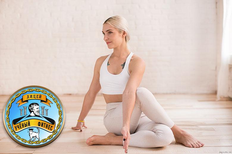 Элитный курс «Postural Woman. Сохранение, реабилитация и восстановление мышц тазового дна женщины»