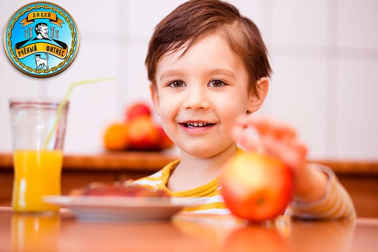 Диетологическое сопровождение детей и подростков
