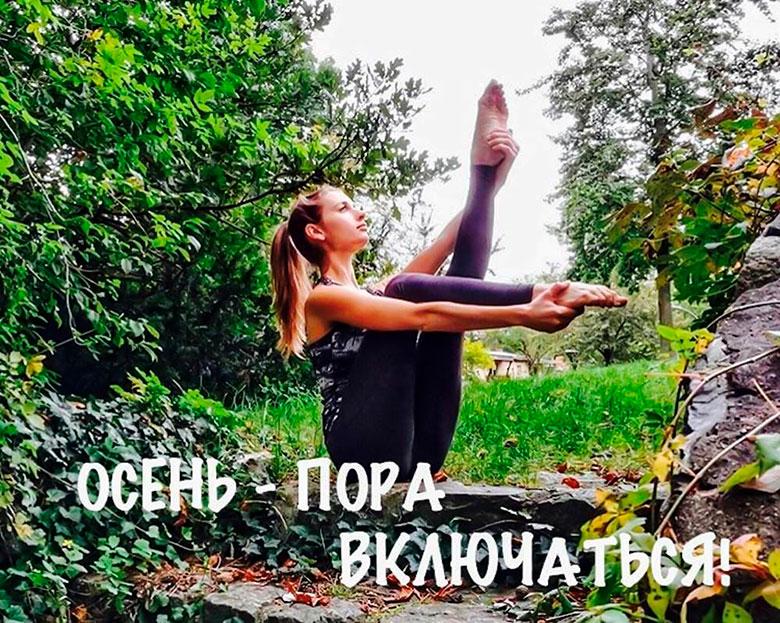 Акция «Осень – пора включаться!» в фитнес-клубе «Камелот Gym»