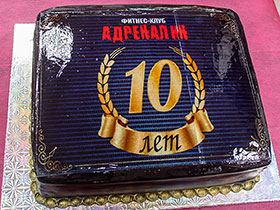 Сеть фитнес-клубов «Адреналин» отпраздновала своё 10-летие!