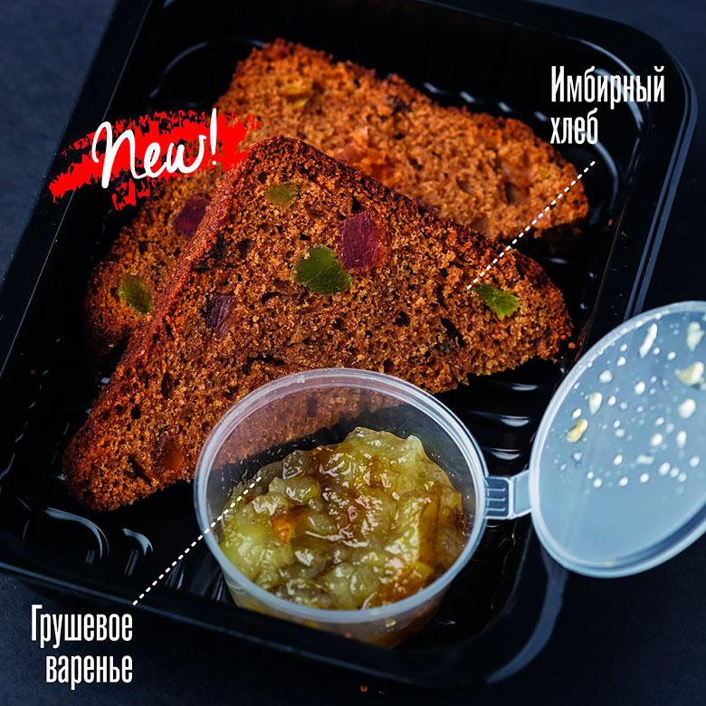Только с питанием от Level Kitchen вы сможете скинуть набранные килограммы без голодовок, срывов и вреда здоровью.