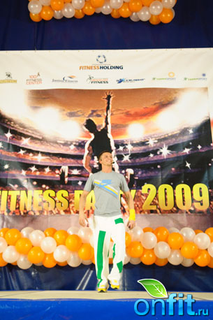 Fitness Party 2009 � ������-����� Janinn Fitness