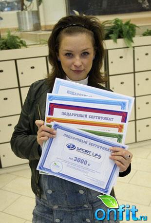 7-летие  Olympic Star. Награждение участников конкурса «7 чудес света»