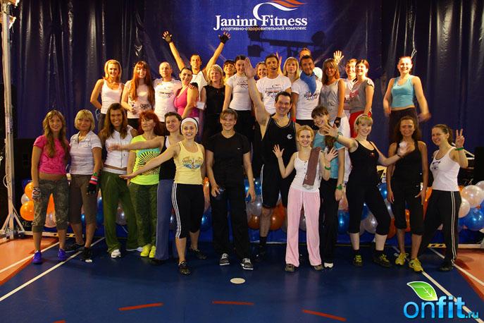 """I Love Fitness"" - ежегодный праздник в ""Janinn Fitness"""