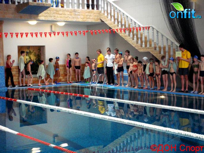 """Открытый кубок """"ДОН Спорт""""  по плаванию"""