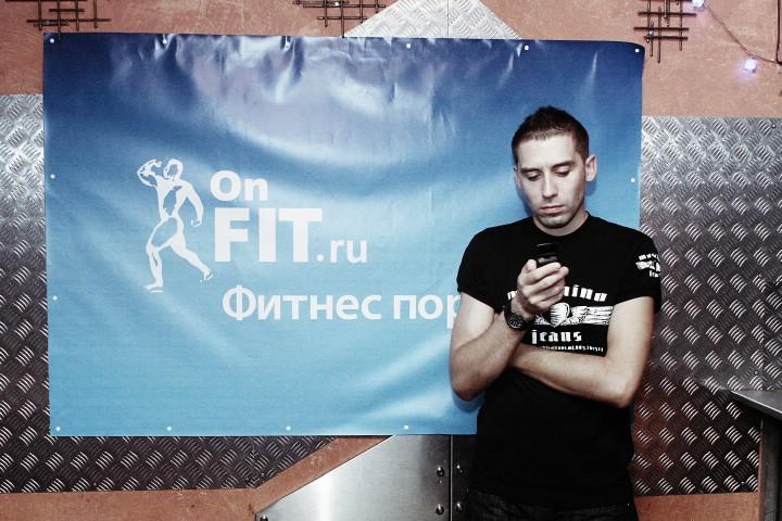 OnFit.ru на Дне Физкультурника Мультиспорт