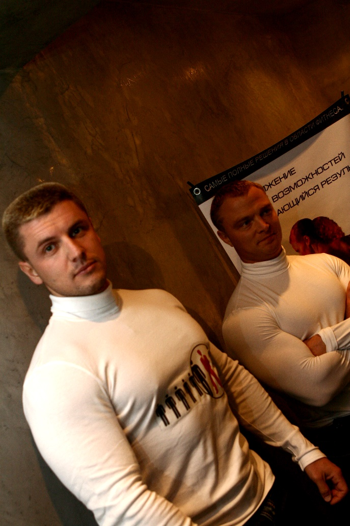 Фитнес-профи - 2007