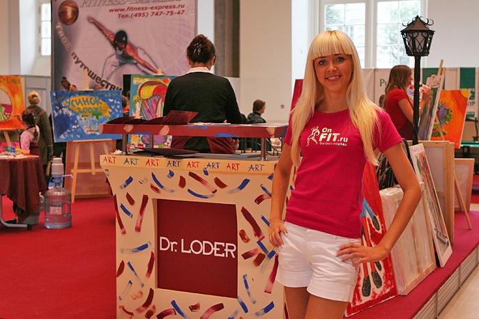 Выставка-фестиваль здорового досуга