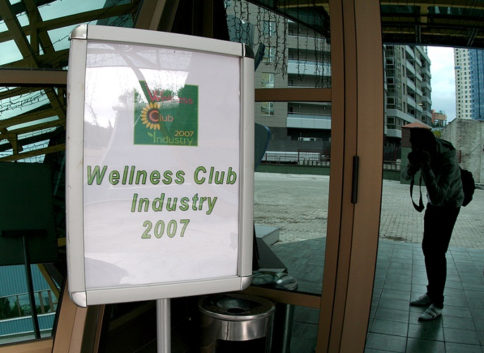 Конференция Wellness Club Industry 2007