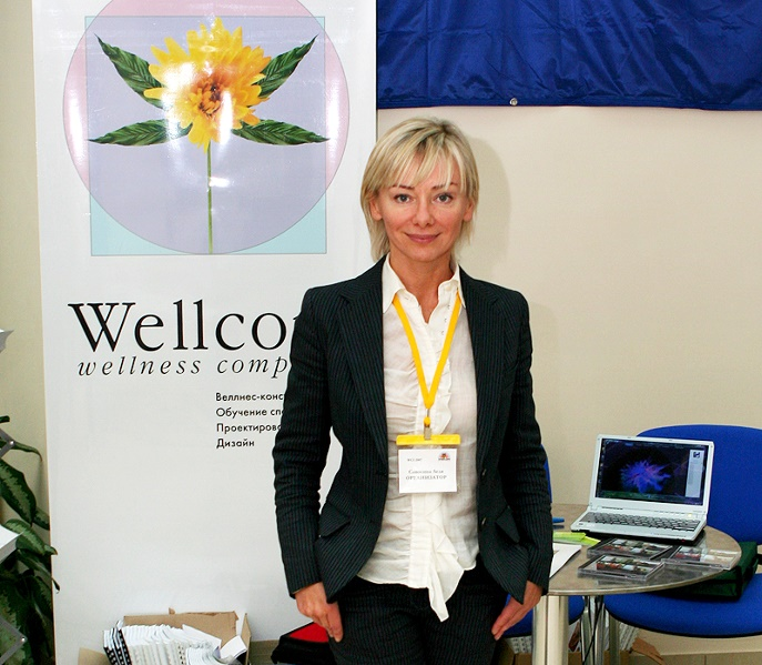 Конференция Wellness Club Industry 2007