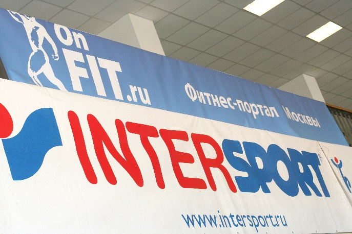 XV Международная Фитнес Конвенция INTERSPORT