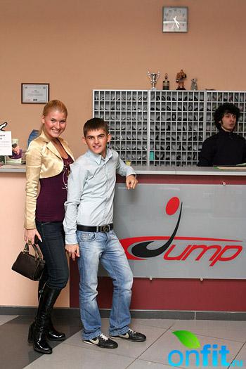 Вручение призов и подарков в JUMP по итогам конкурса «Самый позитивный прыжок»