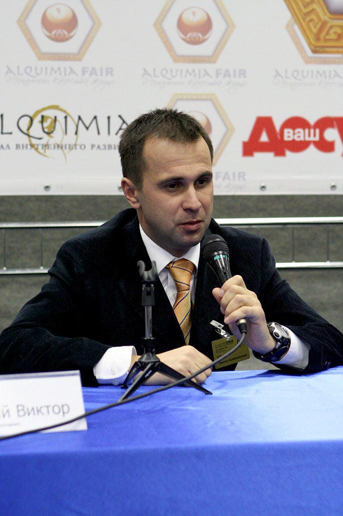 Международная выставка «Alquimia Fair - технологии качества жизни»