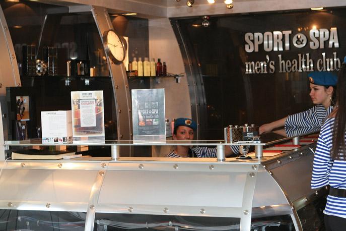 � ������ �  Sport & SPA 23 �������
