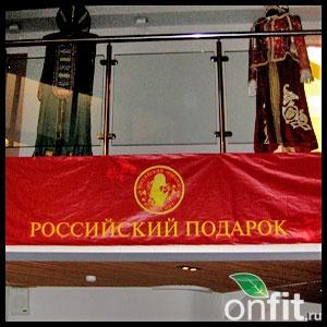 «Русский Тренд» в «ПАЛЕСТРА Sport»