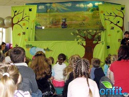 N-Ergo - детский праздник ''Осенний марафон''