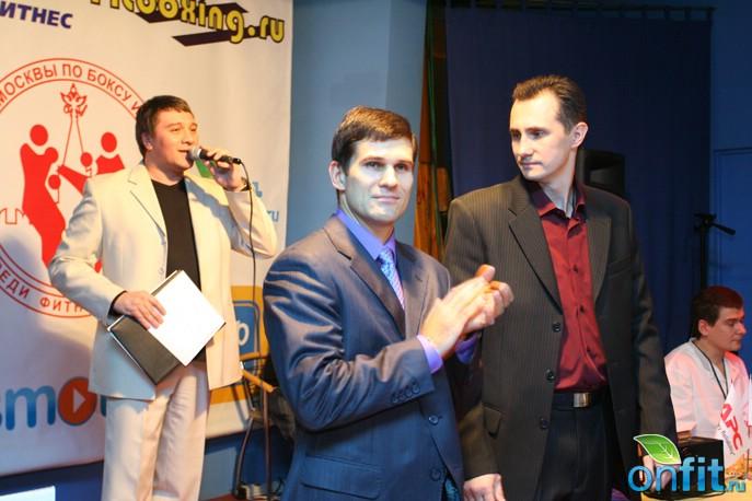 5-й открытый чемпионат г. Москвы по боксу и кикбоксингу среди фитнес-клубов