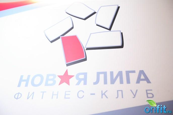 """Праздничная фитнес-программа в  """"Новой Лиге"""""""