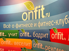"""Выставка-фестиваль """"Фитнес-Москва 2009"""""""