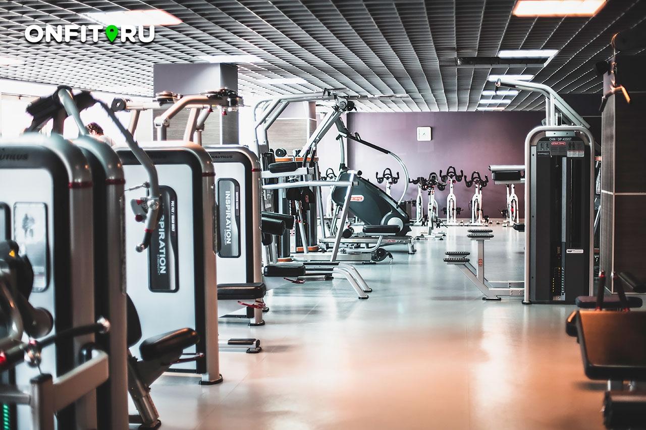 записаться в фитнес клуб в москве