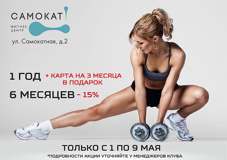 Клубы в москве 9 мая а кафе клуб мужской