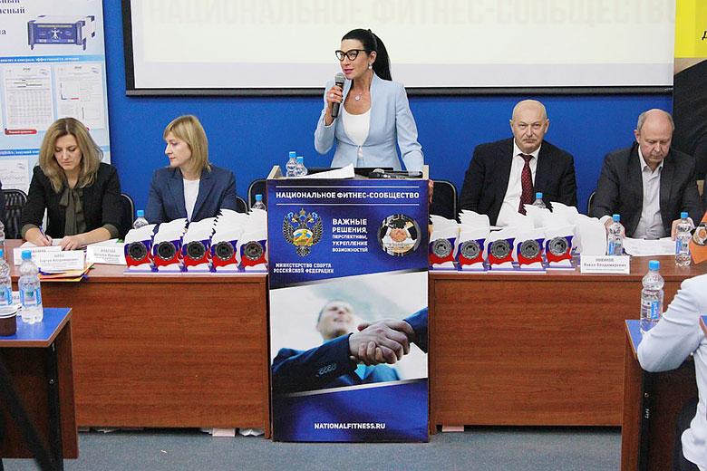 Состоялось Главное Деловое Событие Отрасли — 23 Всероссийский Съезд Фитнес-Индустрии