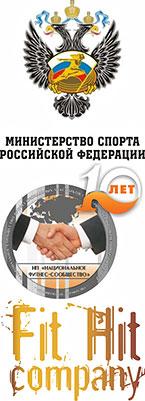 10-11 апреля при поддержке Министерства спорта Российской Федерации состоялось Главное Деловое Событие Отрасли — 24 Всероссийский Съезд Фитнес-Индустрии